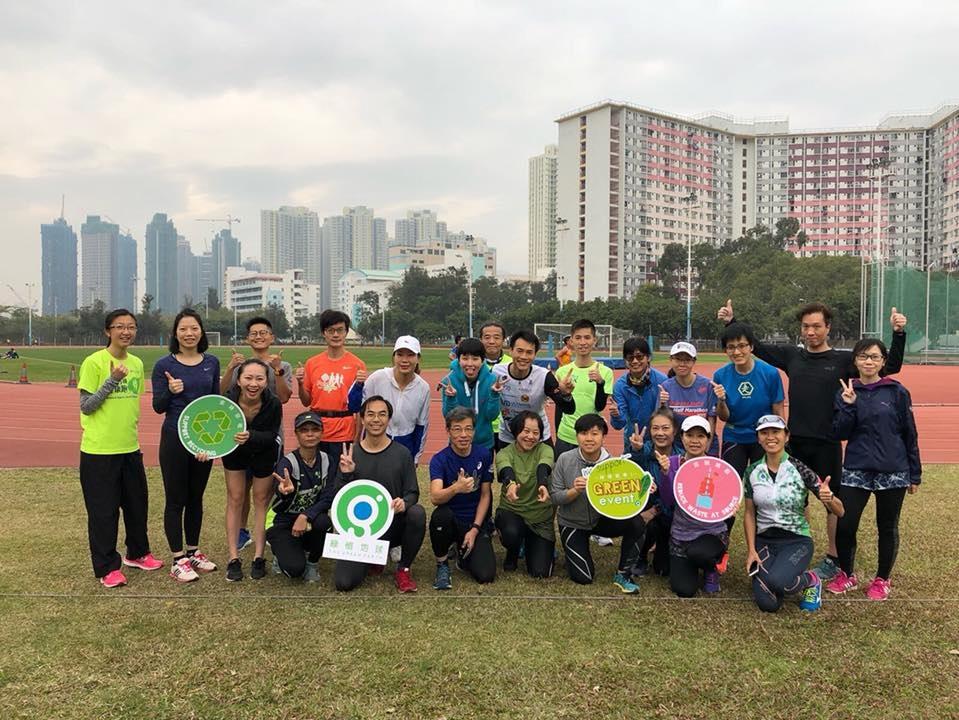 green runners1