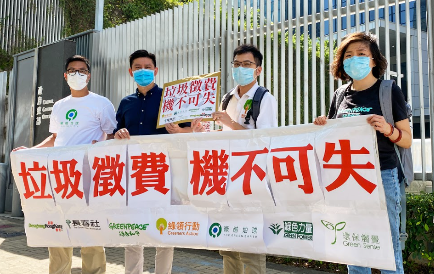 6 Green Groups Ask for Waste Charging at LegCo